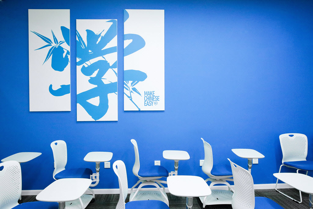 Easy Chinese Language Learning Center in Guangzhou