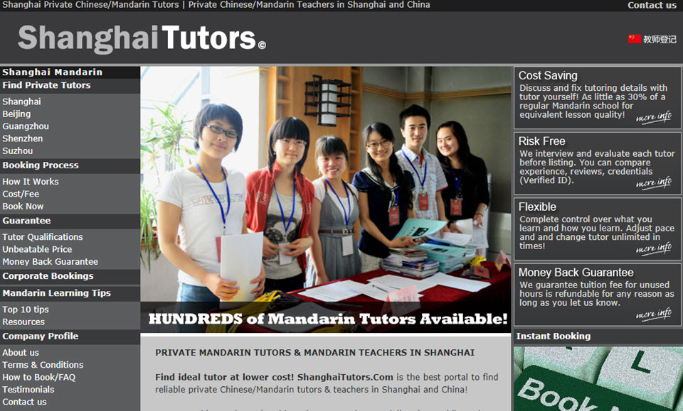 Shanghai Tutors Website