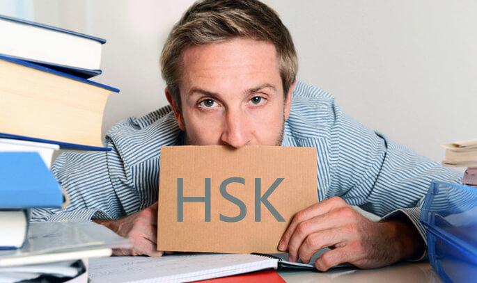prepare HSK exam