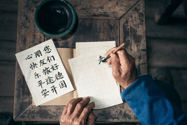 Chinese Character Requirement for HSK