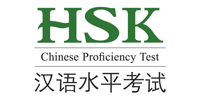 what is HSK