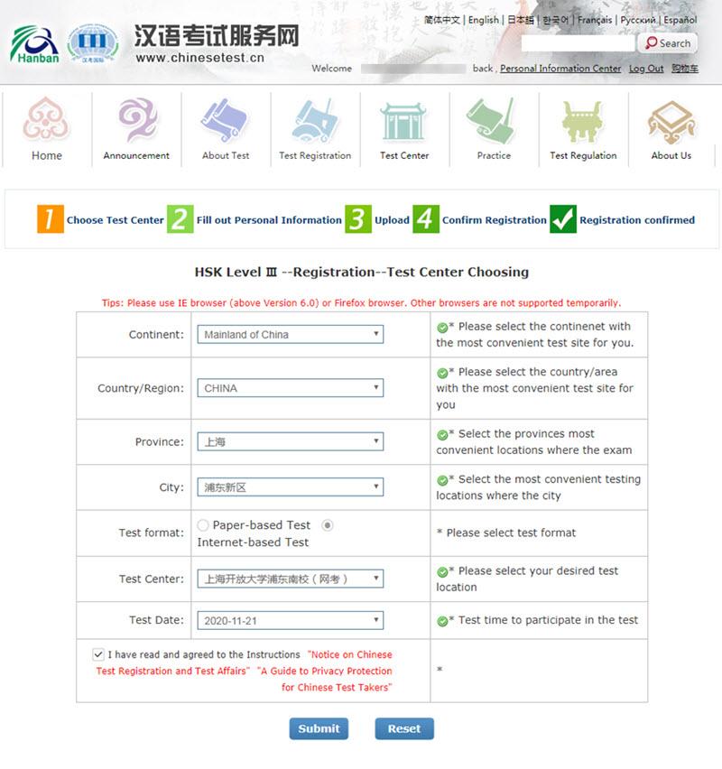 HSK test registration