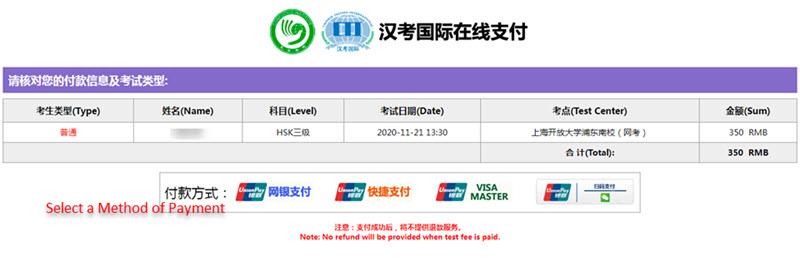 pay HSK registration fee