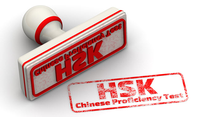 HSK Chinese proficiency test