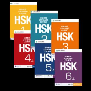 HSK books