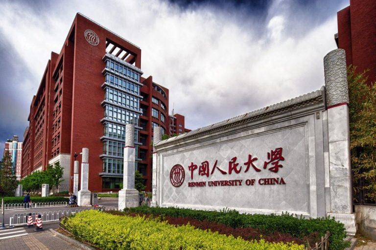 HSK requirements for universities in China