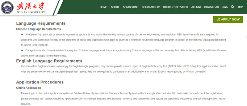 Wuhan University admission requirement