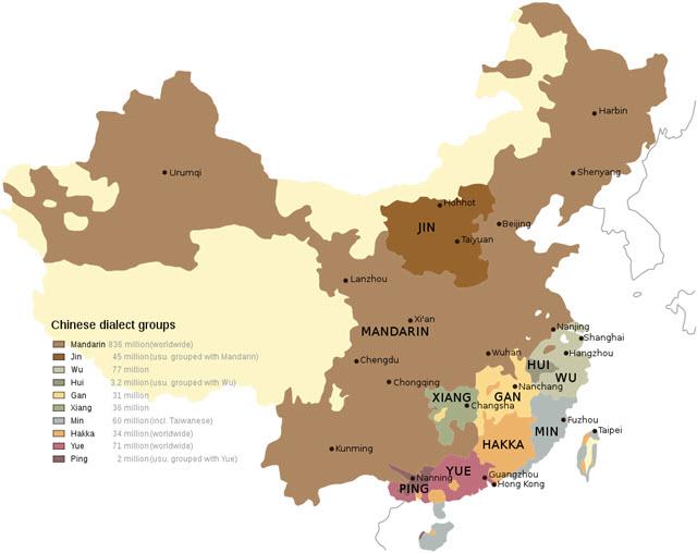 Mandarin geography spread