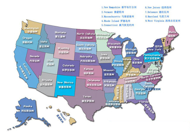 US states in Chinese
