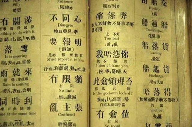 written Cantonese